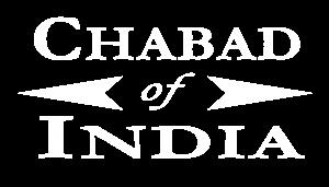 ChabadOfIndia_Logo